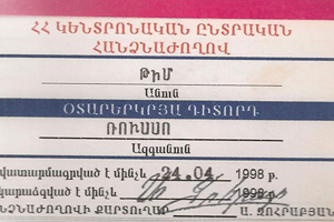 observer credential, 1998 Armenian presidential election