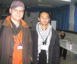West Bank election observation mission, 2004